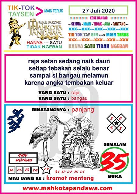 Syair Mahkota Pandawa SGP Senin 27 Juli 2020