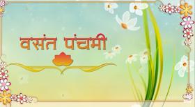 vasant panchami 2021 ৷ date and time क्या है ৷ happy vasant panchami 2021