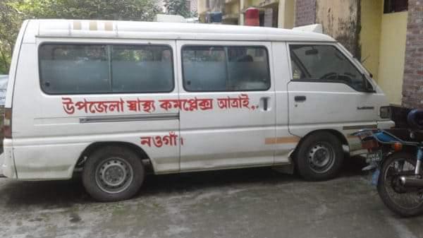 আত্রাইয়ে উপজেলা স্বাস্থ্য কমপ্লেক্সে এ্যাম্বুলেন্স চালক নেই, রোগীরা দুর্ভোগে