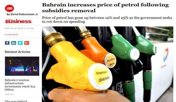 Bahrain menaikkan harga petrol berikutan penghapusan subsidi