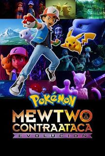 Mewtwo contraataca - Evolución