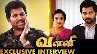 Actor Rajkumar Manoharan Interview