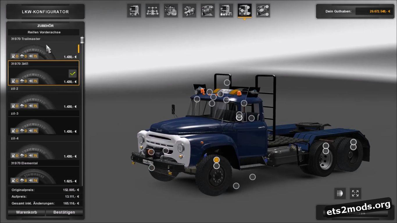 Truck - ZIL 130-131