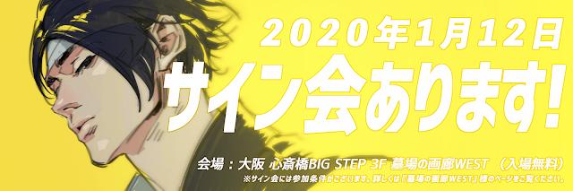 https://hakabanogarou.jp/west/west_oshirase/8903/