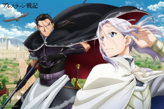 Arslan Senki (The Heroic Legend of Arslan)
