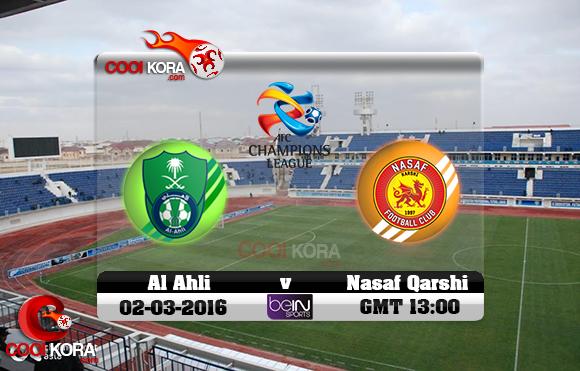 مشاهدة مباراة ناساف كارشي والأهلي السعودي اليوم 2-3-2016 في دوري أبطال آسيا