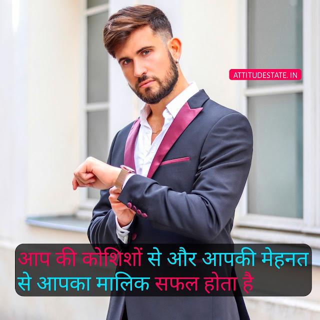 life change status in hindi