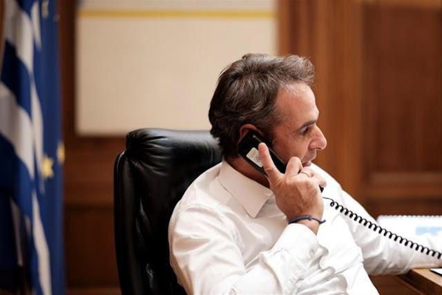 Δεύτερο τηλεφώνημα Τραμπ σε Μητσοτάκη μετά την επικοινωνία του με Ερντογάν