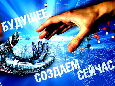 Технологическая Сингулярность в России на базе Сильного Искусственного Интеллекта Smart-MES N358