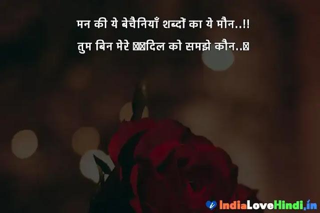 sweet love sms hindi girlfriend