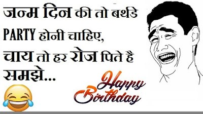 Funny-Birthday-Wishes-For-Friends-With-Image