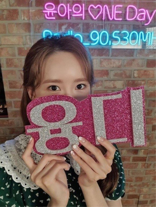 Girls Generation Yoona shares her daily beauty after celebrate her birthday in 'YOONA의 ♡NE Day Radio_90.530MHz'!