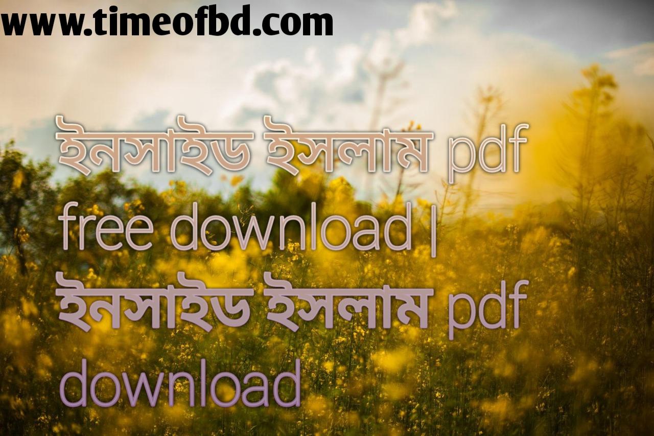 ইনসাইড ইসলাম pdf free download, ইনসাইড ইসলাম pdf download, ইনসাইড ইসলাম পিডিএফ ডাউনলোড, ইনসাইড ইসলাম পিডিএফ,
