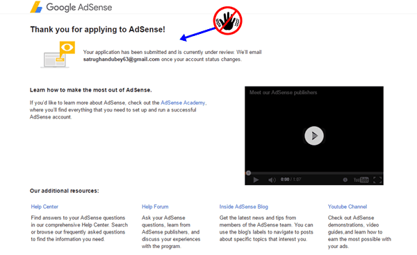Adsense Application Submit message