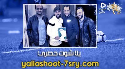 حصري عبد الله السعيد ينضم إلي صفوف نادي الزمالك