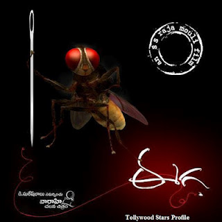 Etadeq — download eega tamil movie songs.
