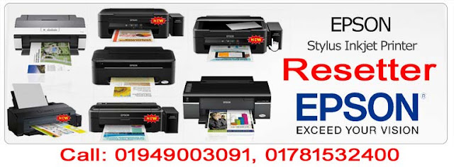 Latest Model Epson Resetter  Download Now