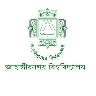Jahangirnagar University job circular published 2019. জাহাঙ্গীরনগর বিশ্ববিদ্যালয় নিয়োগ বিজ্ঞপ্তি ২০১৯