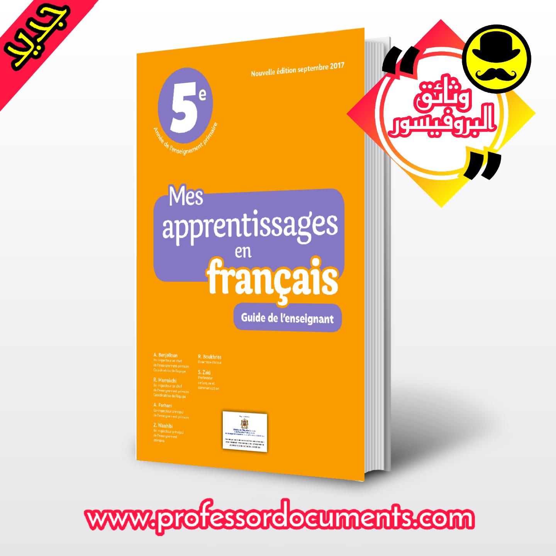 دليل الأستاذ - Mes apprentissages en Français - المستوى الخامس ابتدائي تجدونه حصريا على موقع وثائق البروفيسور