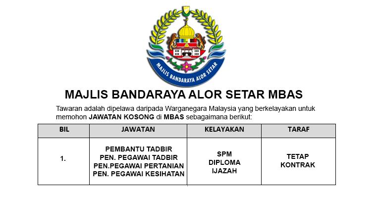 Majlis Bandaraya Alor Setar MBAS [ Jawatan Kosong / Borang Permohonan ]