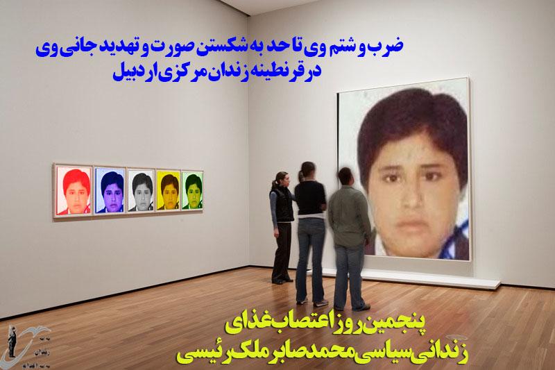 Image result for نامه ای از یک مادر زندانی سیاسی