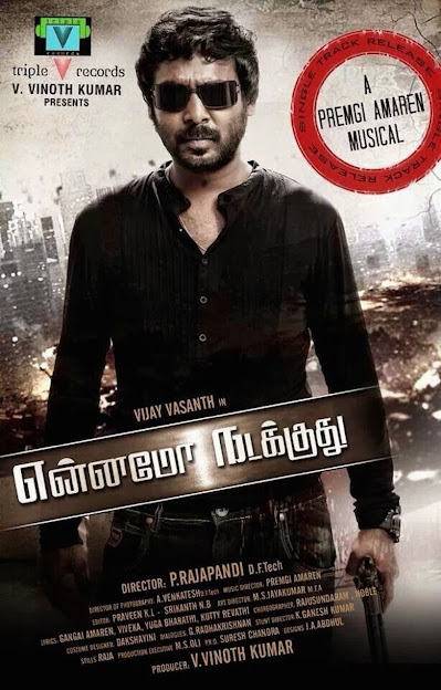 Ennamo Nadakkudhu (Meri Taqat Mera Faisla 3) 2020 Dual Audio 720p UNCUT HDRip [Hindi – Tamil] Free Download