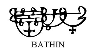 Sigil Bathin