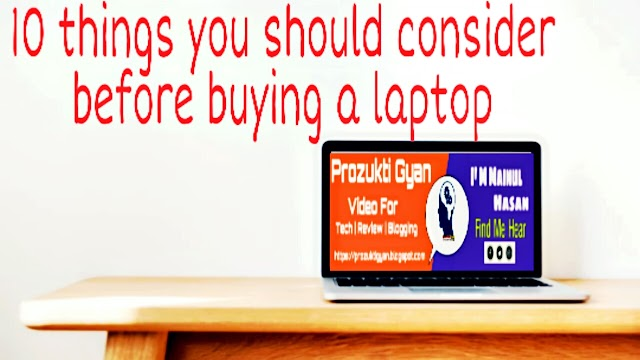 10 Easy Way to Choose a Good Laptop - (Laptop Buying Guide)