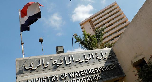وزارة الموارد المائية تعلن عن وظائف خالية للمهندسين
