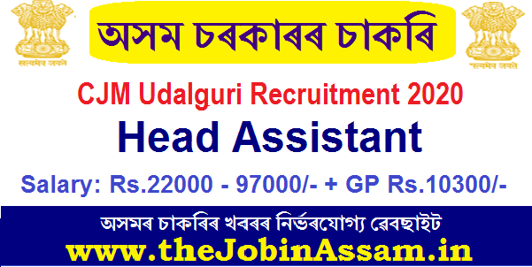 CJM Udalguri Recruitment 2020