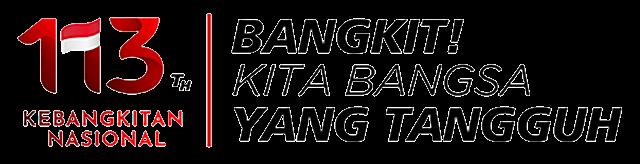 Logo Harkitnas 2021 PNG, Hari Kebangkitan Nasional 2021