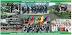 বাংলাদেশ আনসার ভিডিপি চাকরির বিজ্ঞপ্তি 2021, ফলাফল  | Bangladesh Ansar VDP Job Circular 2021