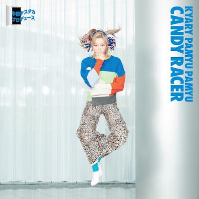 Kyary Pamyu Pamyu 5th full album, Candy Racer details CD tracklist flipbook bonus info album terbaru 2021 きゃりーぱみゅぱみゅ