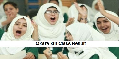 Okara 8th Class Result 2019 PEC - BISE Okara Board Results