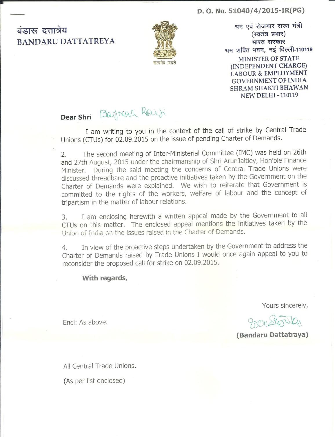 Indian Railways Appointment Letter 4k Pictures 4k Pictures Full