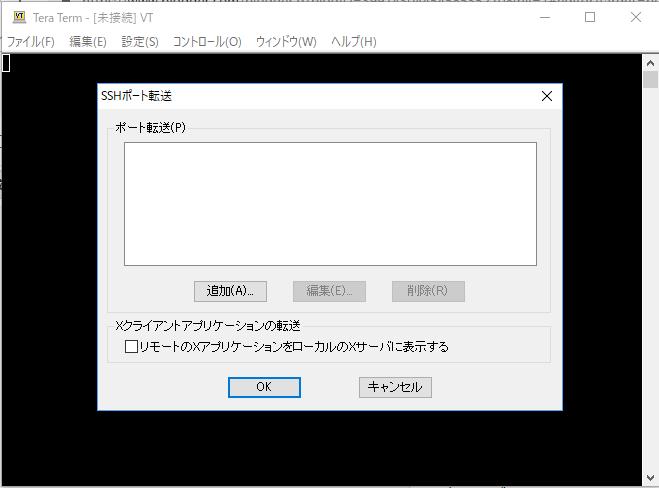 踏み台サーバー(EC2)経由でSQLServer(RDS)にSSH接続する方法