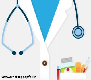 Whatsapp DP for Medical Students | Whatsapp DP for Doctors