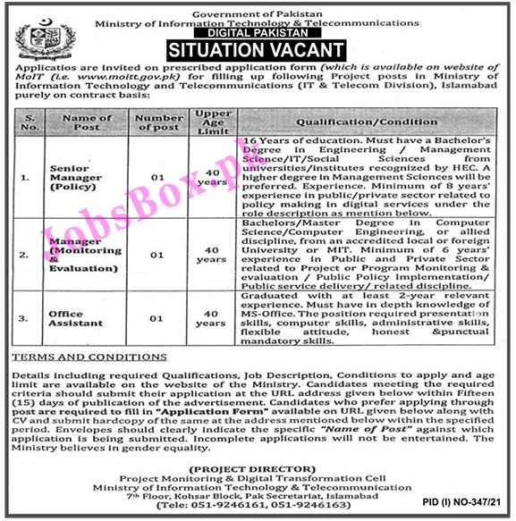 www.moitt.gov.pk Jobs 2021 - Ministry of IT & Telecommunication MOITT Jobs 2021 in Pakistan