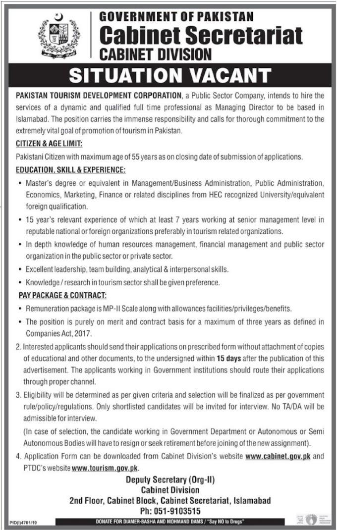 Govt Of Pakistan Cabinet Division Jobs 2020