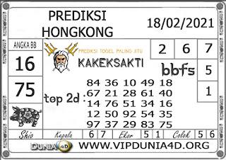 Prediksi Togel HONGKONG DUNIA4D 18 FEBRUARI 2021