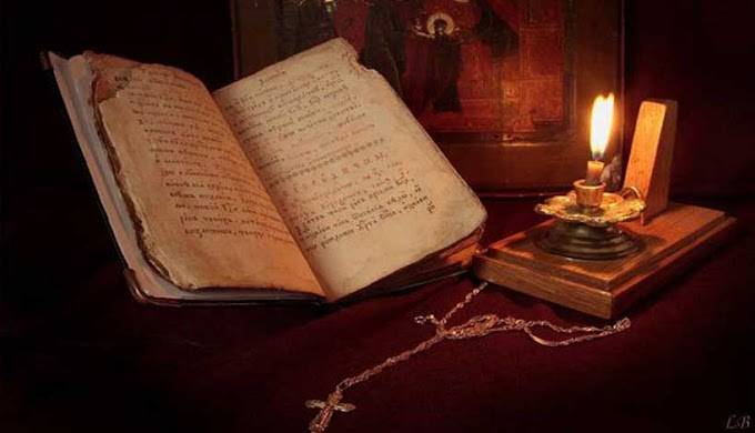 Αυτή η προσευχή διώχνει τα κακά πνεύματα από το σπίτι – Να την λέτε κάθε βράδυ