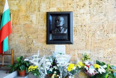 Тържествено бяха отбелязани 164 г. от рождението на тетевенеца Тома Васильов Цоков