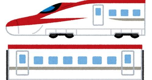 新幹線e6系電車のイラストこまち かわいいフリー素材集 いらすとや
