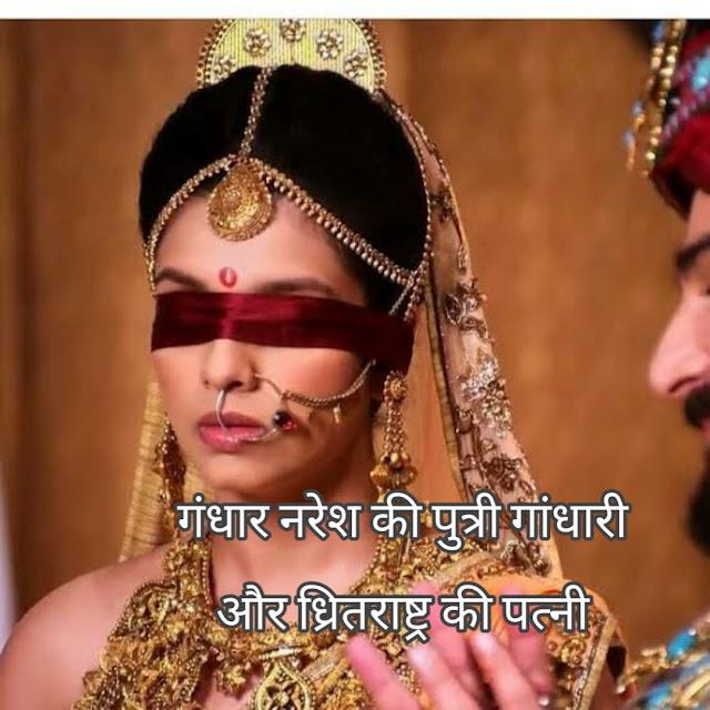 गान्धारी ने श्री कृष्ण को श्राप क्यों दिए? Gandhari ne shri krishan ko shrap kyon diye?