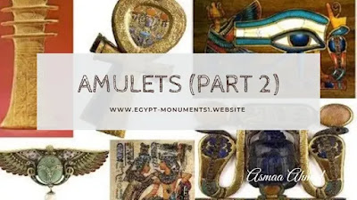 Amulets  (part 2)