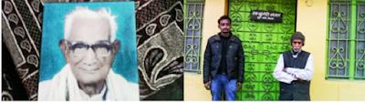 kurji-mohalla-name-change