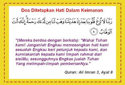 doa tetapkan hati keimanan