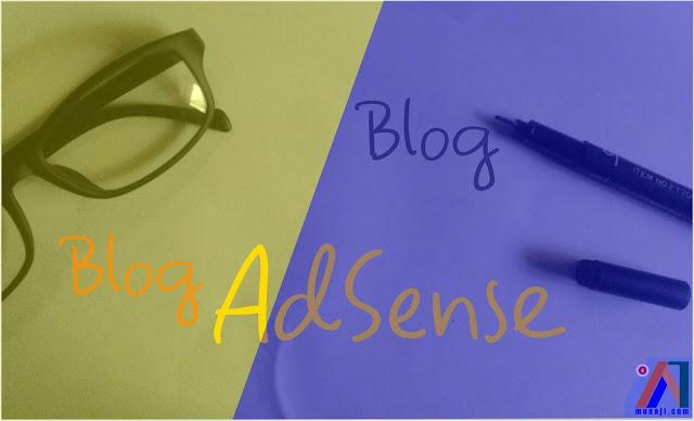 Blog Lain setelah Blog Utama yang di Terima Adsense