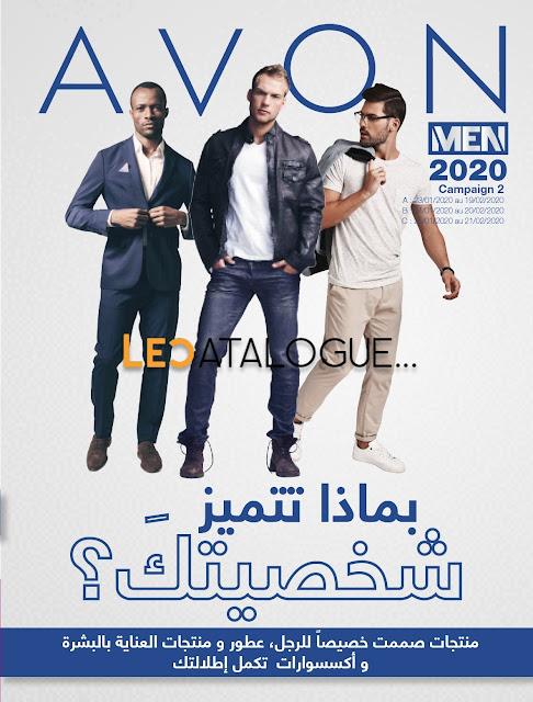 catalogue avon maroc men janvier fevrier c02 - 2020