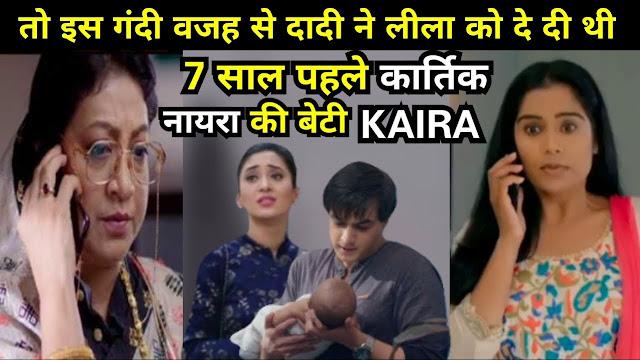 High Voltage Drama :  Leela's letter Kartik Naira slip in shock knowing Kaira alive in YRKKH